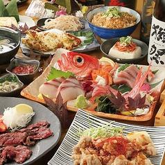 いろり庵 いろりあん 京都三条河原町店のコース写真