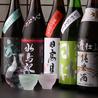 うまい鮨勘 総本店のおすすめポイント3