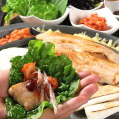 個室 チーズ 韓国バル 肉バル APPARE 大阪梅田店の特集写真