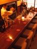 千の朝 大人の隠れ家Barのおすすめポイント3