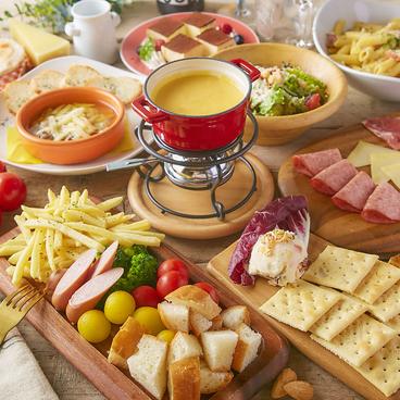 チーズスクエア CHEESE SQUARE 町田店のおすすめ料理1