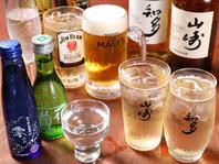 【激安価格】生ビール290円、ハイボール150円!