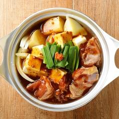 料理メニュー写真特製鶏肉の麻婆鍋