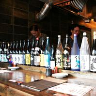 入荷によって変わる日本酒