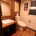 トイレはお店の顔です!定期的にトイレチェックを行なっております。トイレは2つあるのでストレスフリー◎