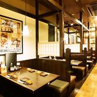 【長浜駅近の居酒屋】いつもワイワイ賑わうお店