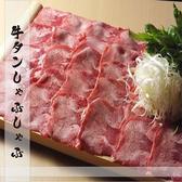 照 TERU 天王寺店のおすすめ料理3