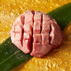 近江焼肉ホルモンすだく 沼津店のおすすめ料理1