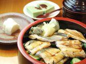 すしの喜八のおすすめ料理3