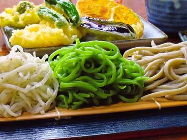 手打ちそば きくち 大宮盆栽町のおすすめ料理1