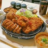 豚肉料理専門店 とんかつのりのおすすめ料理3