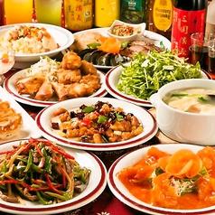 中華居酒屋料理 餃子屋の写真