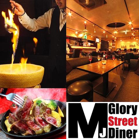 MJ Diner image