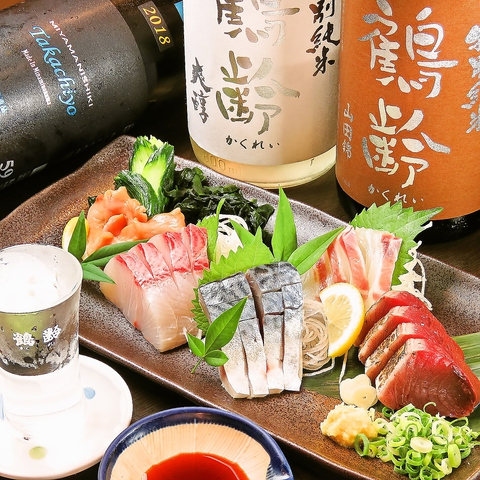 鮮魚と日本酒の居酒屋 あじひろ 本郷店