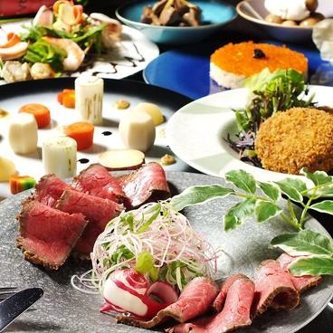 わいんとお肉 だいせんのおすすめ料理1