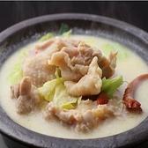 串DINING 桜山 新横浜のおすすめ料理3