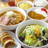 ラーメン・チャーハン・餃子の極みをご提供!