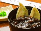 手打ちそば きくち 大宮盆栽町のおすすめ料理3