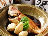 割烹 露瑚のおすすめ料理3