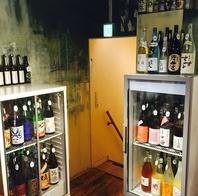 まさに日本酒基地