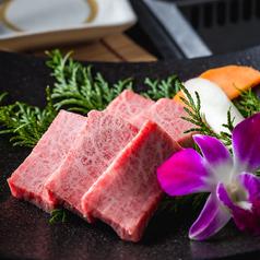 焼肉レストラン ぴゅあ 新橋店の写真