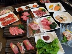 焼肉 真 時津店のコース写真
