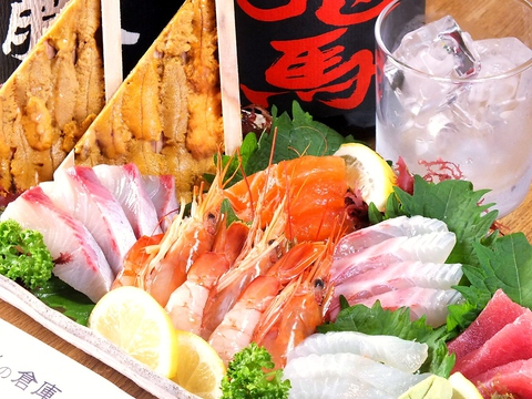 別府駅から徒歩3分★少人数でも宴会でも利用しやすい和洋の美味が楽しめる居酒屋。