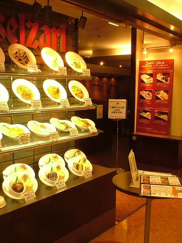 アバンティ地下1階のゆったりカフェ☆