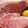 トップクラスの黒毛和牛・佐賀牛【佐賀県】日本全国に銘柄牛は数多く見られますが、その中でもトップクラスの黒毛和牛。佐賀県の豊かな自然環境の中で、肥育農家の細やかな管理技術と独自の飼養基準、そして熱い情熱で育てられた佐賀牛は、きめの細かな美しい霜降り肉、いわゆる「艶さし」と呼ばれる旨味の凝縮した肉質。