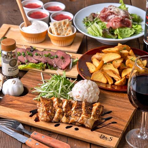『肉の宴コース』自家製ローストビーフ付!リーズナブルに肉宴会♪3時間飲み放題付【6品】2980円