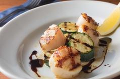 帆立貝柱と野菜のグリル バルサミコソース