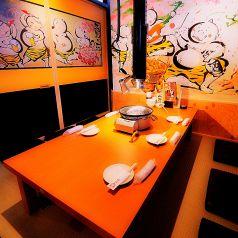 赤から 奈良橿原店の特集写真