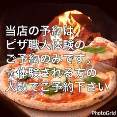 ピッツェリアマリノ バンビーナ メイカーズピア店のおすすめ料理1
