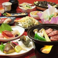 四季折々の食材を会席料理で楽しむ。