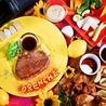 肉バル ORENCHIのおすすめポイント1