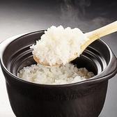 いちばん 昭島店のおすすめ料理2