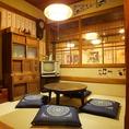 昭和レトロな雰囲気♪勇逸の個室です。5名様迄御利用可能です。