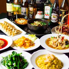 四川料理 厨匠 ちゅうしょう 劉記の特集写真