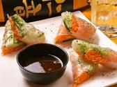 野菜串巻き 仁音 ひとねのおすすめ料理2