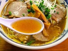 麺's Houseの写真