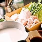 鳥然 海然 池袋店のおすすめ料理2