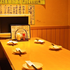 7名様席。アットホームなひとときを☆大人数宴会はココで決まり!