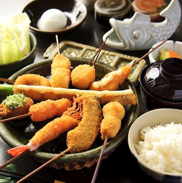 ぎんざ磯むら 関内駅前店のおすすめ料理1