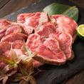 【牛タンレア焼き】厚めにカットした牛タンは食べごたえが有ります!