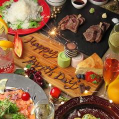 熟成肉工房 ENOTECA BON エノテカ ボンのおすすめ料理1