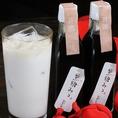 京都祇園の黒糖ミルク割り