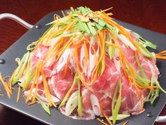 鍋や横丁 岐阜駅前店のおすすめ料理1