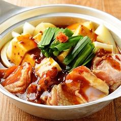料理メニュー写真豆腐と野菜
