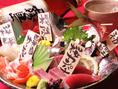 旬を味わえる料理を多数ご用意!魚はもちろん野菜までその時一番美味しいものがそろっています♪
