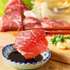 博多串焼き どげんね 渋谷店のおすすめ料理1